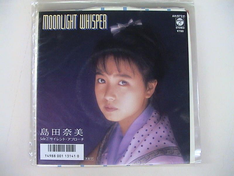島田奈美/Moonlight