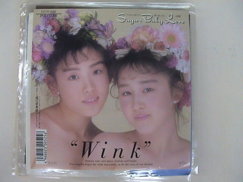 Wink/Sugar