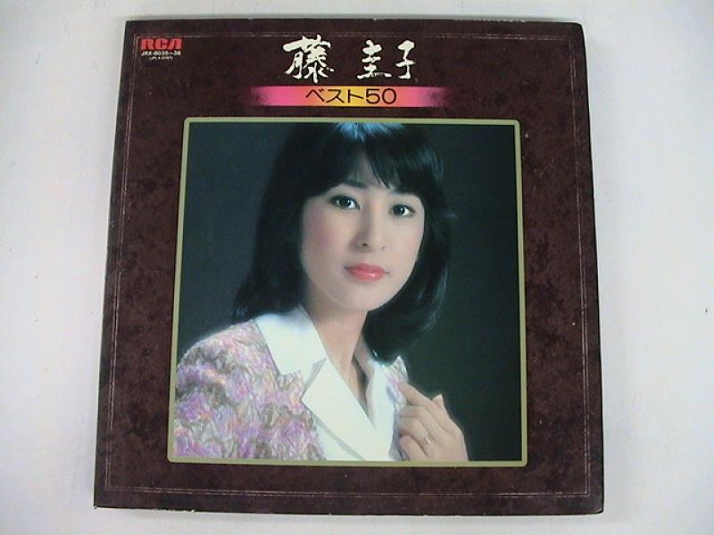 """藤圭子/ベスト50のLPレコード通販・販売ならサウンドファインダー"""""""