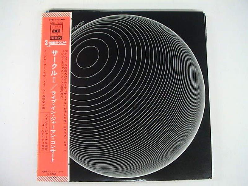 Circle/Circle-1