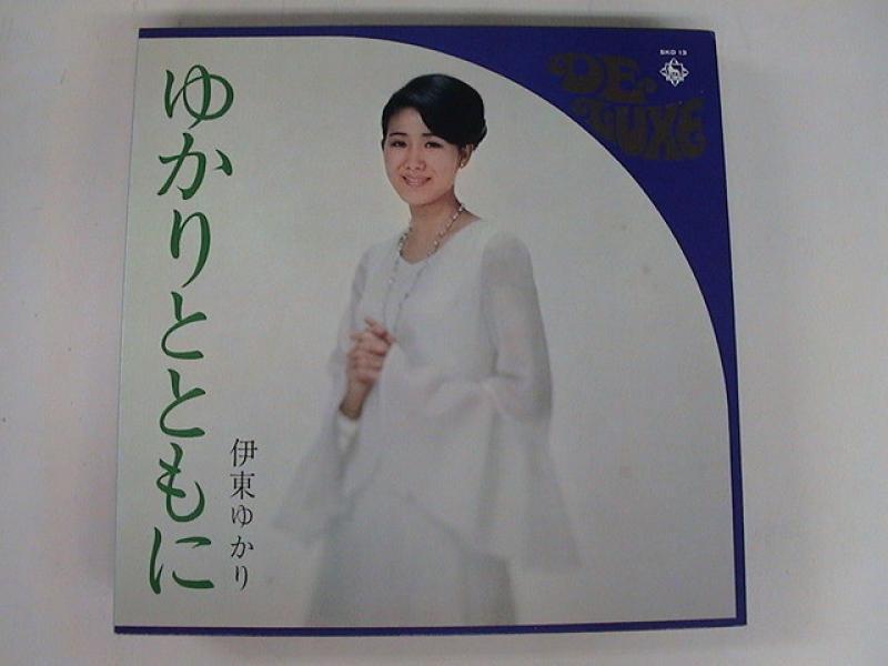 """伊東ゆかり/ゆかりとともにのLPレコード通販・販売ならサウンドファインダー"""""""