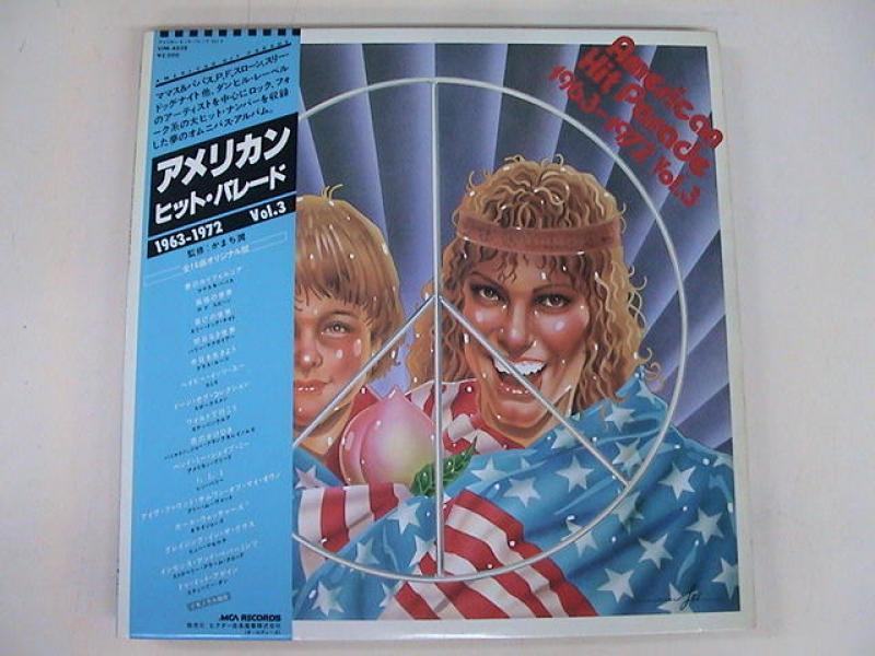 Various/アメリカン・ヒット・パレード1963-1972