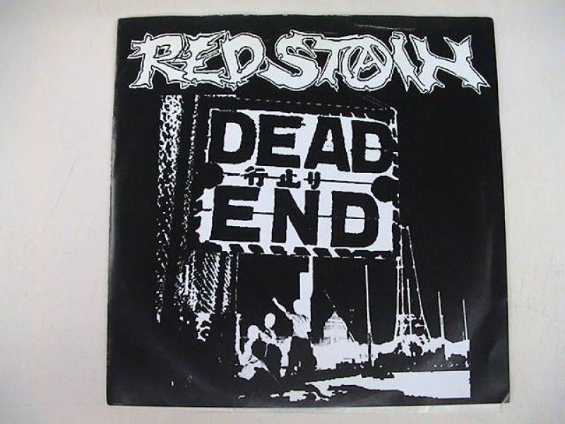 Redstain/Dead