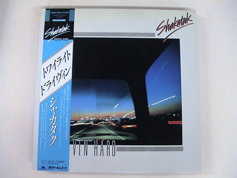Shakatak/Drivin'
