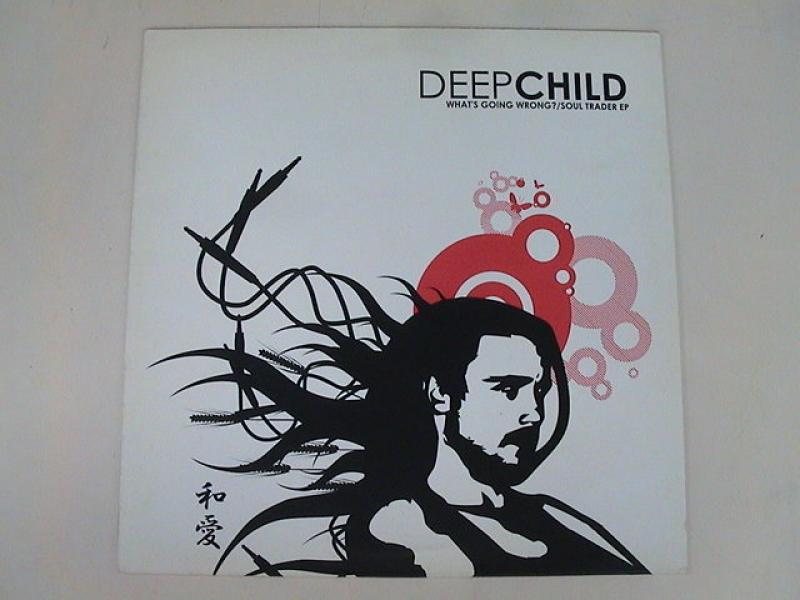 Deepchild/What's