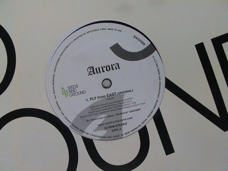 Aurora/Fly