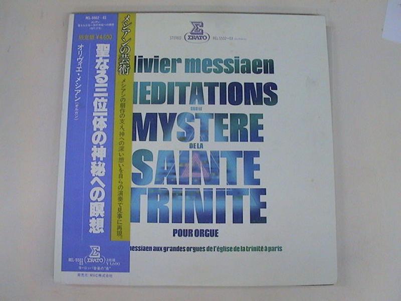 """メシアン/聖なる三位一体の神秘への瞑想のLPレコード通販・販売ならサウンドファインダー"""""""