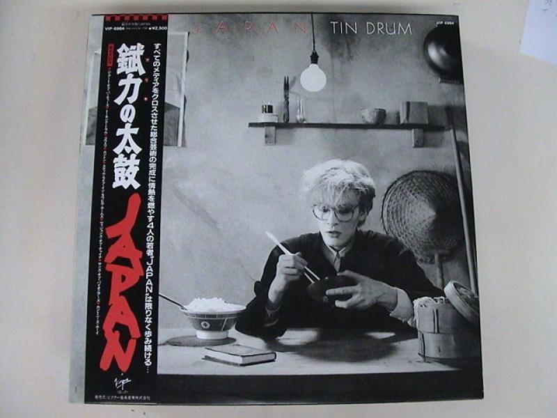 Japan/Tin