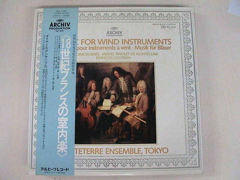 """オトテール・アンサンブル/18世紀フランスの室内楽のLPレコード通販・販売ならサウンドファインダー"""""""