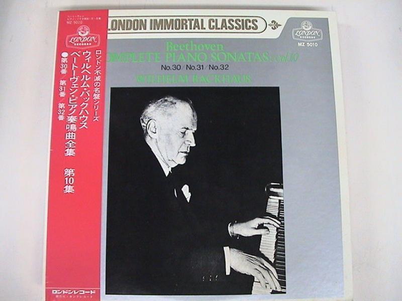 """バックハウス/ベートーヴェン;ピアノ奏鳴曲30~32のLPレコード通販・販売ならサウンドファインダー"""""""