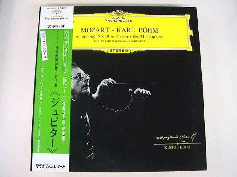 """ベーム/モーツァルト;交響曲第40番・41番のLPレコード通販・販売ならサウンドファインダー"""""""