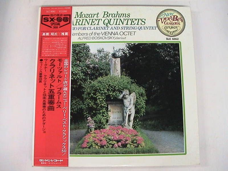 ウィーン八重奏団員/モーツァルト、ブラームス