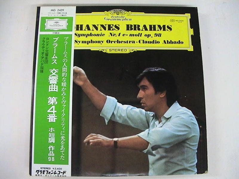"""アバド/ブラームス;交響曲第4番のLPレコード通販・販売ならサウンドファインダー"""""""