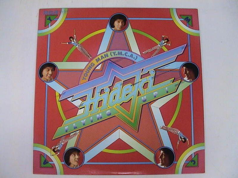 西城秀樹/ヤングマン(Y.M.C.A)  Hideki FLYING UP!のLPレコード通販・販売ならサウンドファインダー