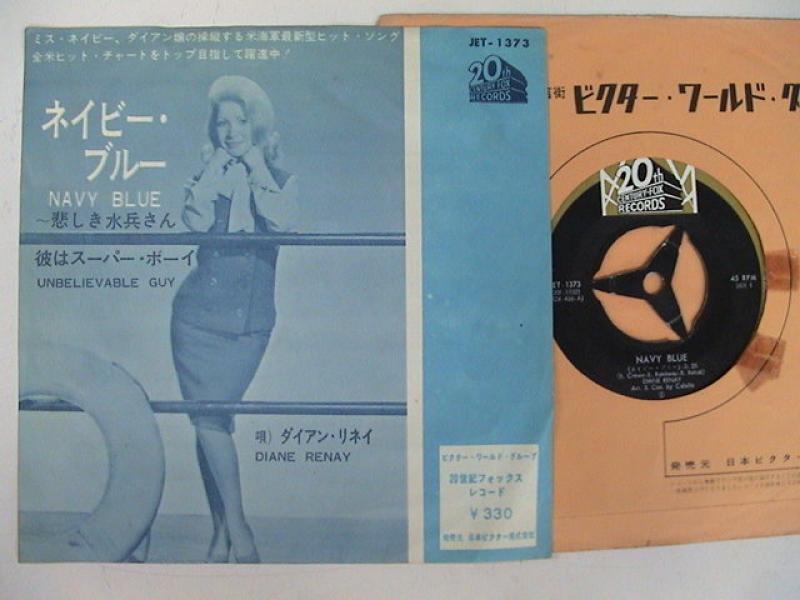 """ダイアン・リネイ/ネイビー・ブルーの7インチレコード通販・販売ならサウンドファインダー"""""""