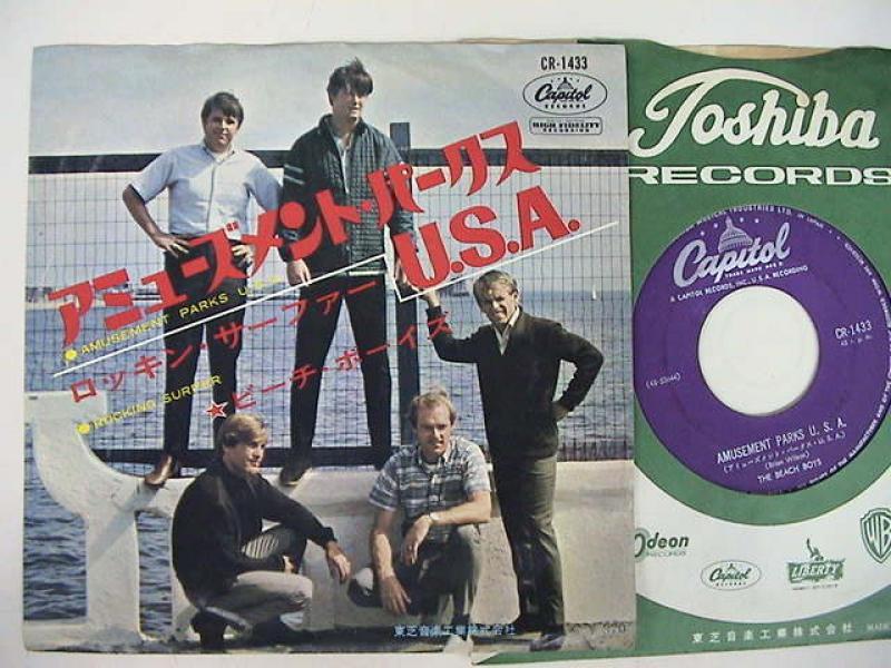 """ビーチ・ボーイズ/アミューズメント・パークスの7インチレコード通販・販売ならサウンドファインダー"""""""