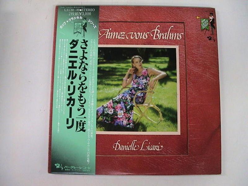"""ダニエル・リカーリ/さよならをもう一度のLPレコード通販・販売ならサウンドファインダー"""""""