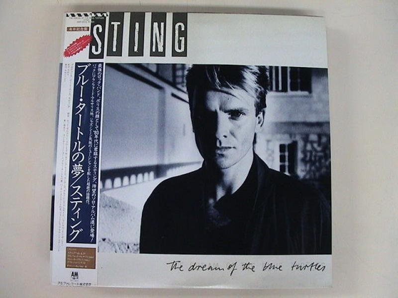 Sting/The