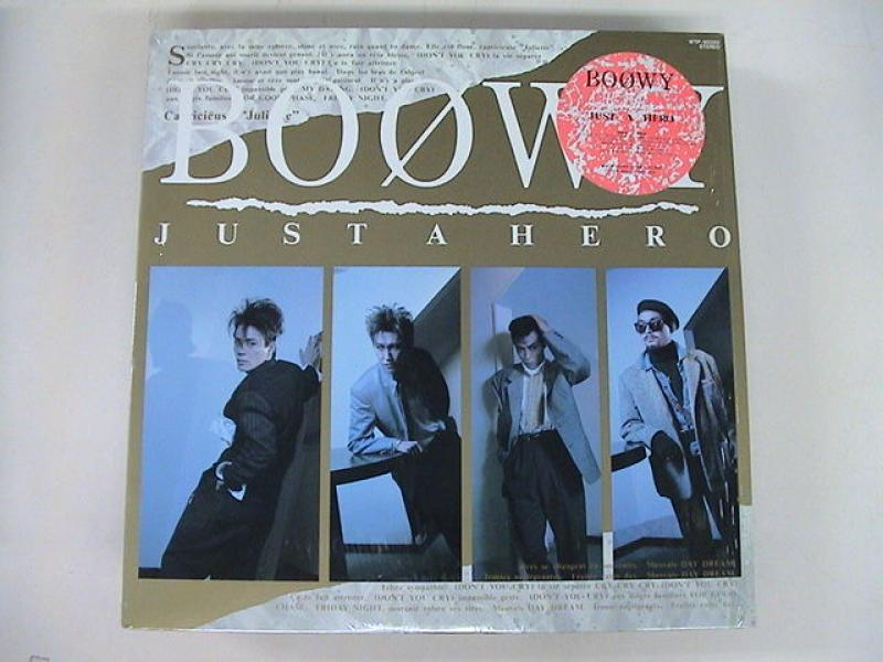 Boowy/Just