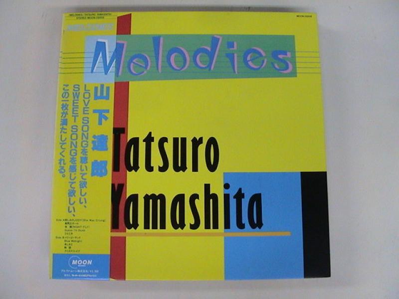 """山下達郎/MelodiesのLPレコード通販・販売ならサウンドファインダー"""""""