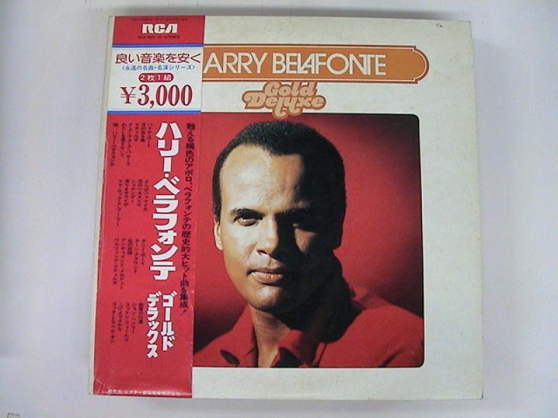 """ハリー・ベラフォンテ/ゴールド・デラックスのLPレコード通販・販売ならサウンドファインダー"""""""