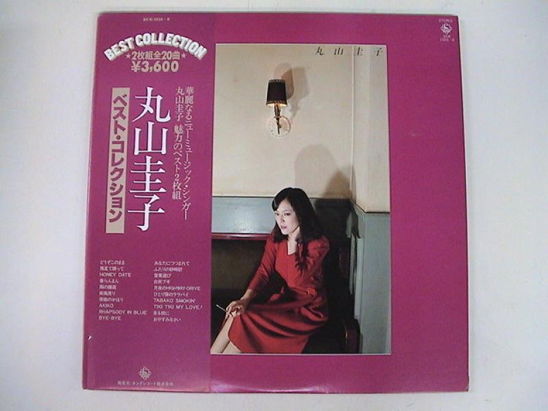 """丸山圭子/ベスト・コレクションのLPレコード通販・販売ならサウンドファインダー"""""""