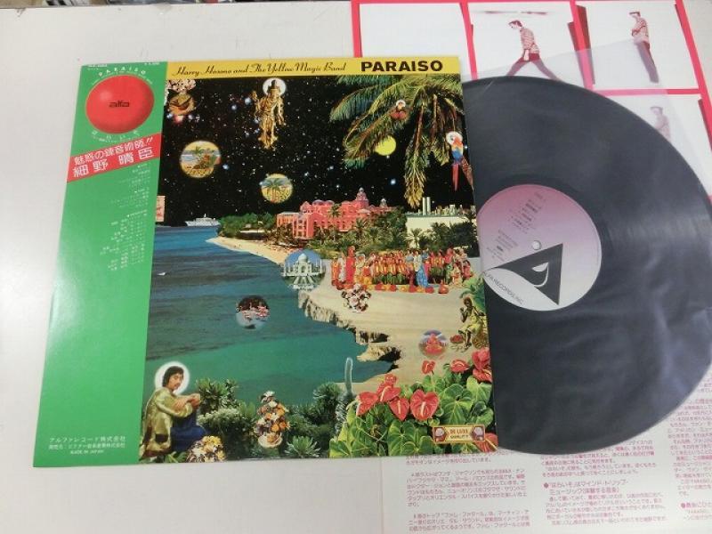 細野晴臣&The Yellow Magic Band/ParaisoのLPレコード通販・販売ならサウンドファインダー