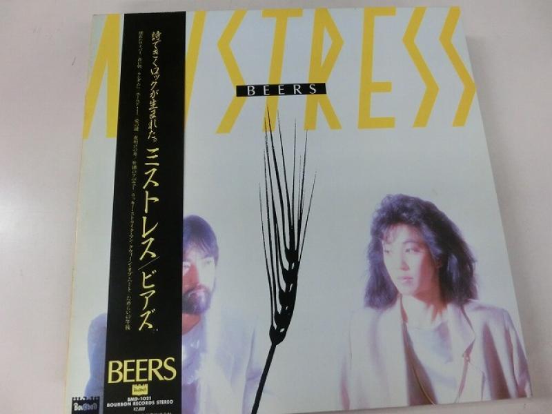 Beers  ビアズ/MistressのLPレコード通販・販売ならサウンドファインダー