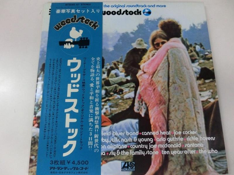 Various/Woodstock - Music From The Original Soundtrack And MoreのLPレコード通販・販売ならサウンドファインダー