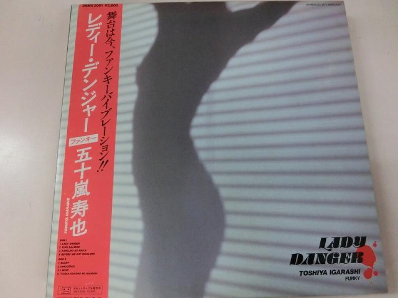 五十嵐寿也/レディー・デンジャーのLPレコード通販・販売ならサウンドファインダー