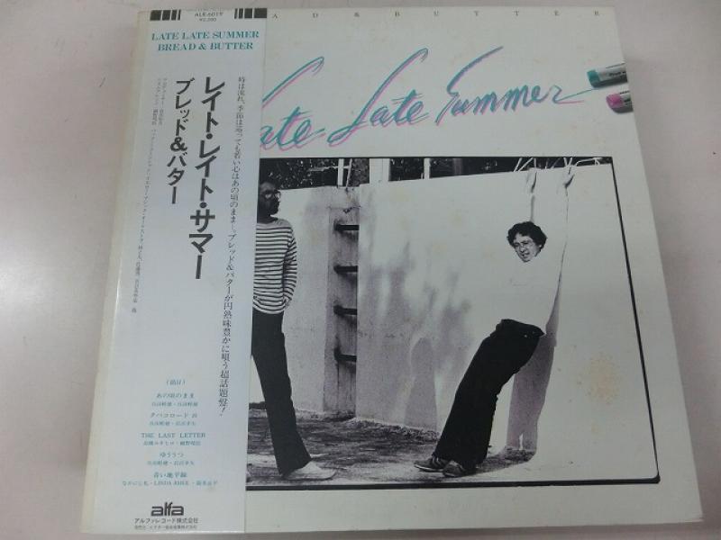 ブレッド&バター/レイト・レイト・サマー のLPレコード通販・販売ならサウンドファインダー