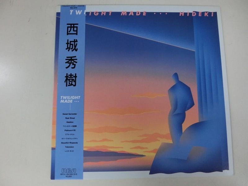 西城秀樹/Twilight Made...のLPレコード通販・販売ならサウンドファインダー