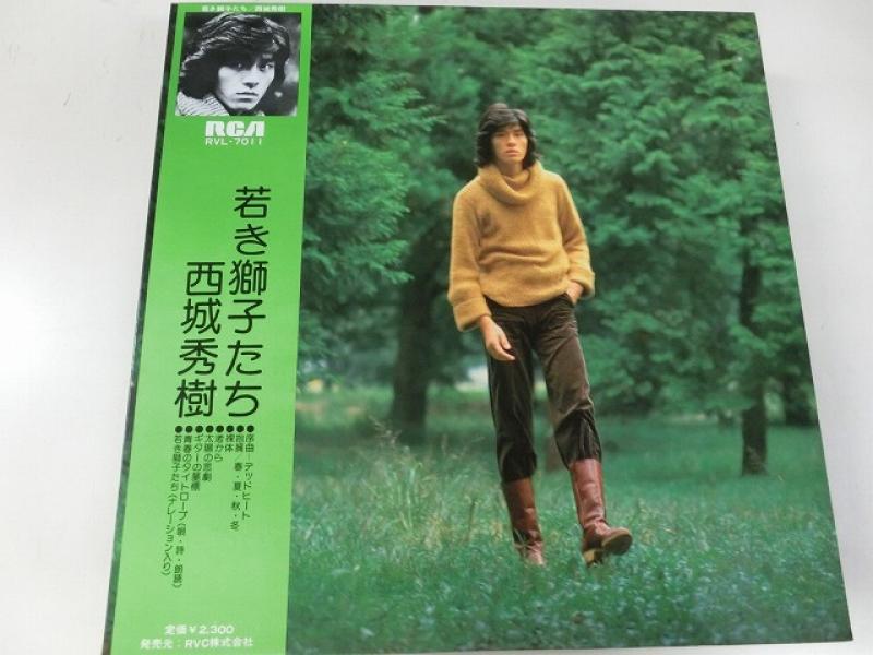 西城秀樹/若き獅子たちのLPレコード通販・販売ならサウンドファインダー