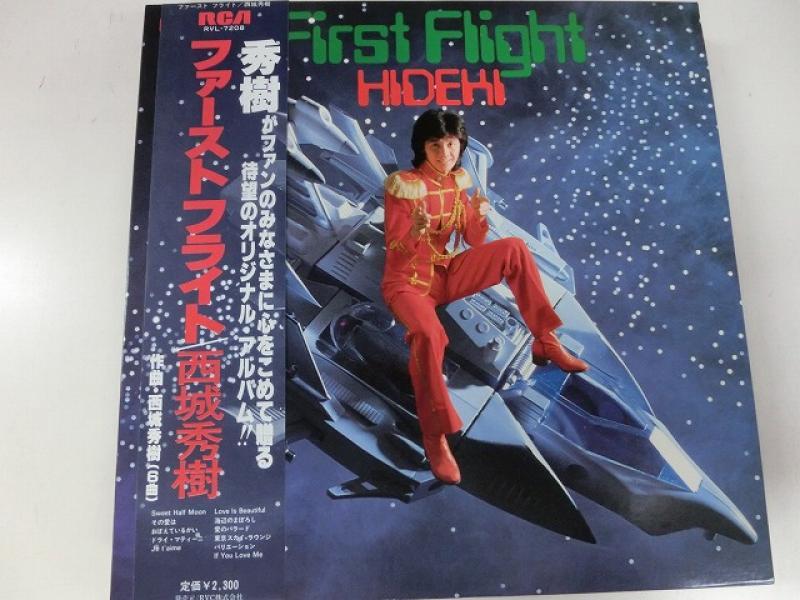 西城秀樹/ファーストフライトのLPレコード通販・販売ならサウンドファインダー
