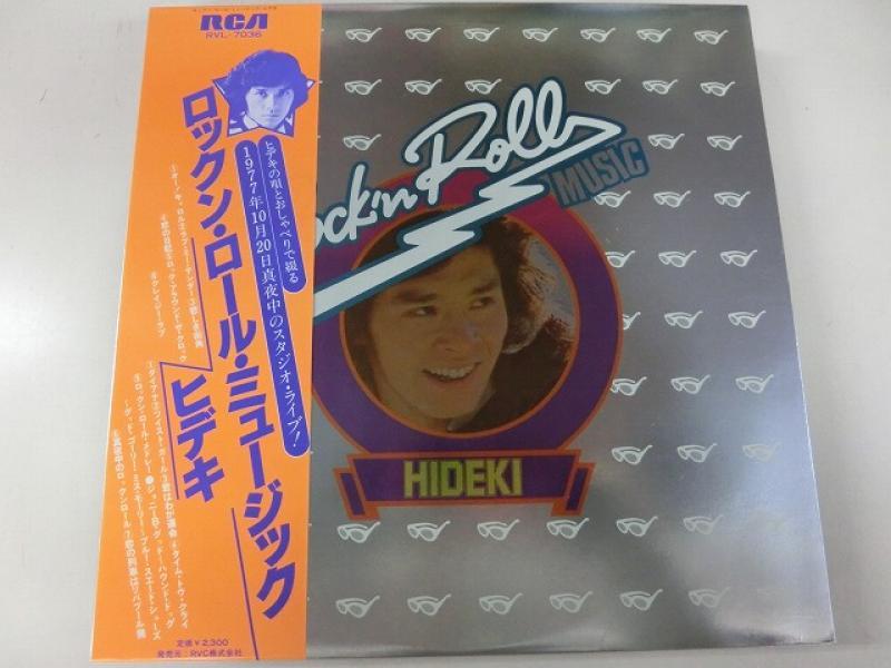 西城秀樹/ロックン・ロール・ミュージックのLPレコード通販・販売ならサウンドファインダー