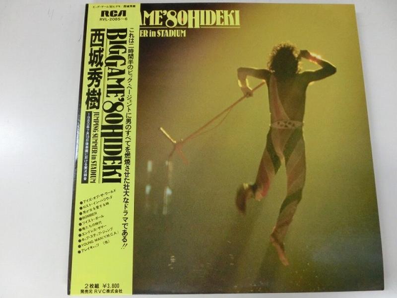 西城秀樹/ビッグ・ゲーム '80 ヒデキ(ポスター付)のLPレコード通販・販売ならサウンドファインダー