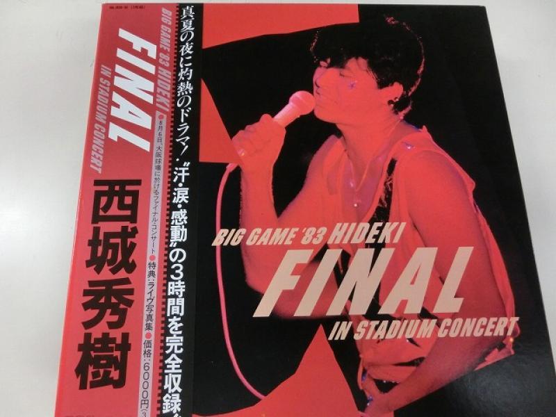 西城秀樹/ビッグ・ゲーム '83 ヒデキ FINAL IN STADIUM CONCERTのLPレコード通販・販売ならサウンドファインダー