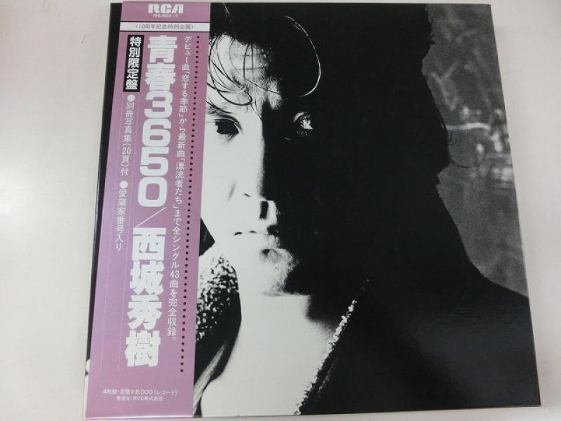 西城秀樹/青春3650のLPレコード通販・販売ならサウンドファインダー