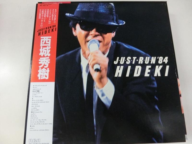 西城秀樹/Just Run '84 HidekiのLPレコード通販・販売ならサウンドファインダー