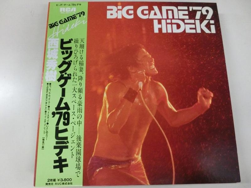 西城秀樹/ビッグ・ゲーム・'79 ヒデキのLPレコード通販・販売ならサウンドファインダー