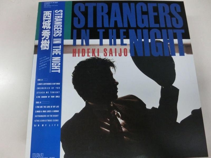 西城秀樹/Strangers In The NightのLPレコード通販・販売ならサウンドファインダー