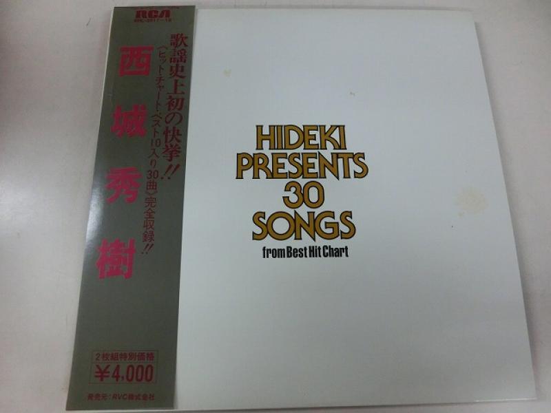 西城秀樹/Hideki Presents 30 Songs From Best Hit ChartのLPレコード通販・販売ならサウンドファインダー