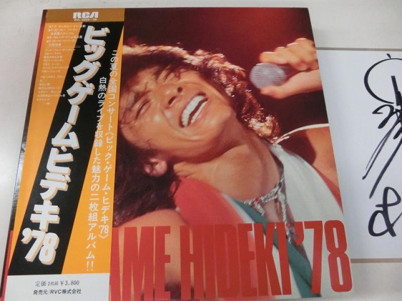 西城秀樹/ビッグ・ゲーム・ヒデキ'78(サイン色紙付き)のLPレコード通販・販売ならサウンドファインダー