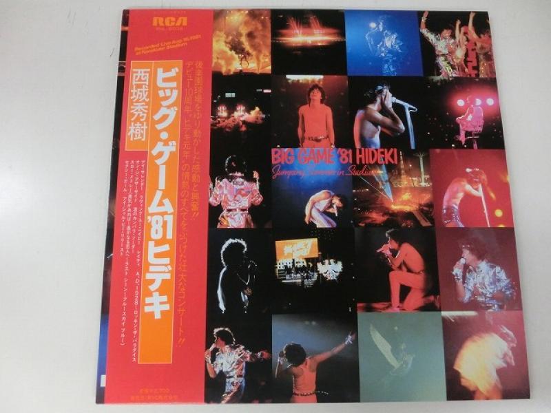 西城秀樹/ビッグ・ゲーム '81 ヒデキのLPレコード通販・販売ならサウンドファインダー