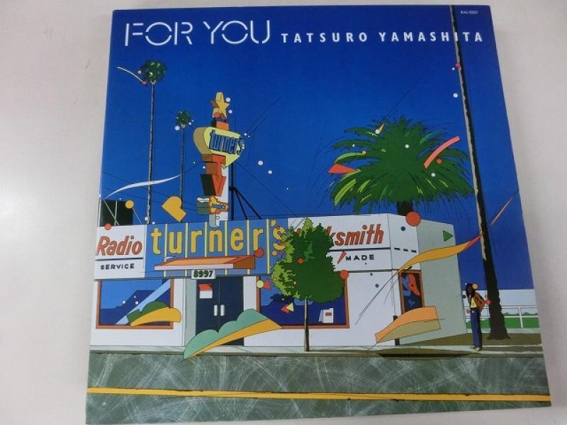 山下達郎/For YouのLPレコード通販・販売ならサウンドファインダー
