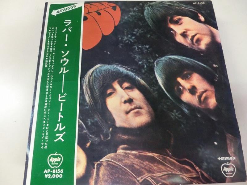 The Beatles/Rubber SoulのLPレコード通販・販売ならサウンドファインダー