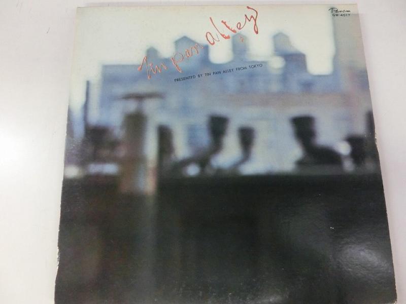 ティン・パン・アレー/キャラメル・ママのLPレコード通販・販売ならサウンドファインダー