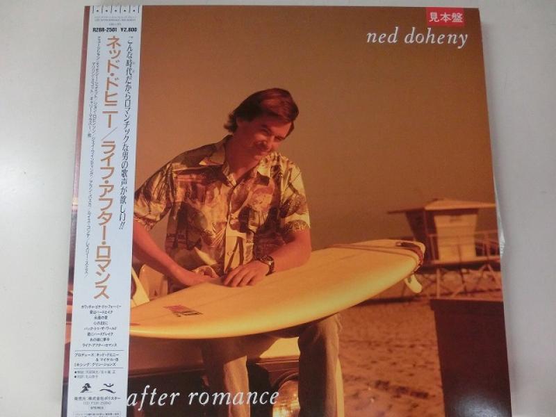 Ned Doheny/Life After RomanceのLPレコード vinyl LP通販・販売ならサウンドファインダー