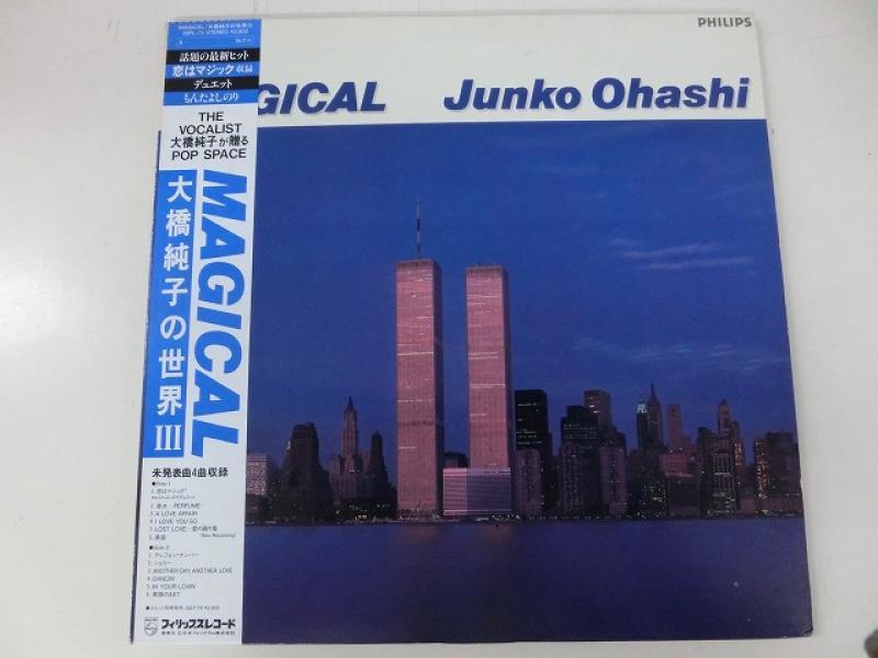大橋純子/Magical  大橋純子の世界のLPレコード vinyl LP通販・販売ならサウンドファインダー