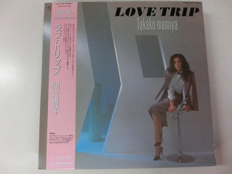 間宮貴子/Love TripのLPレコード vinyl LP通販・販売ならサウンドファインダー